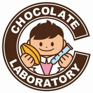 チョコレート研究所とは?